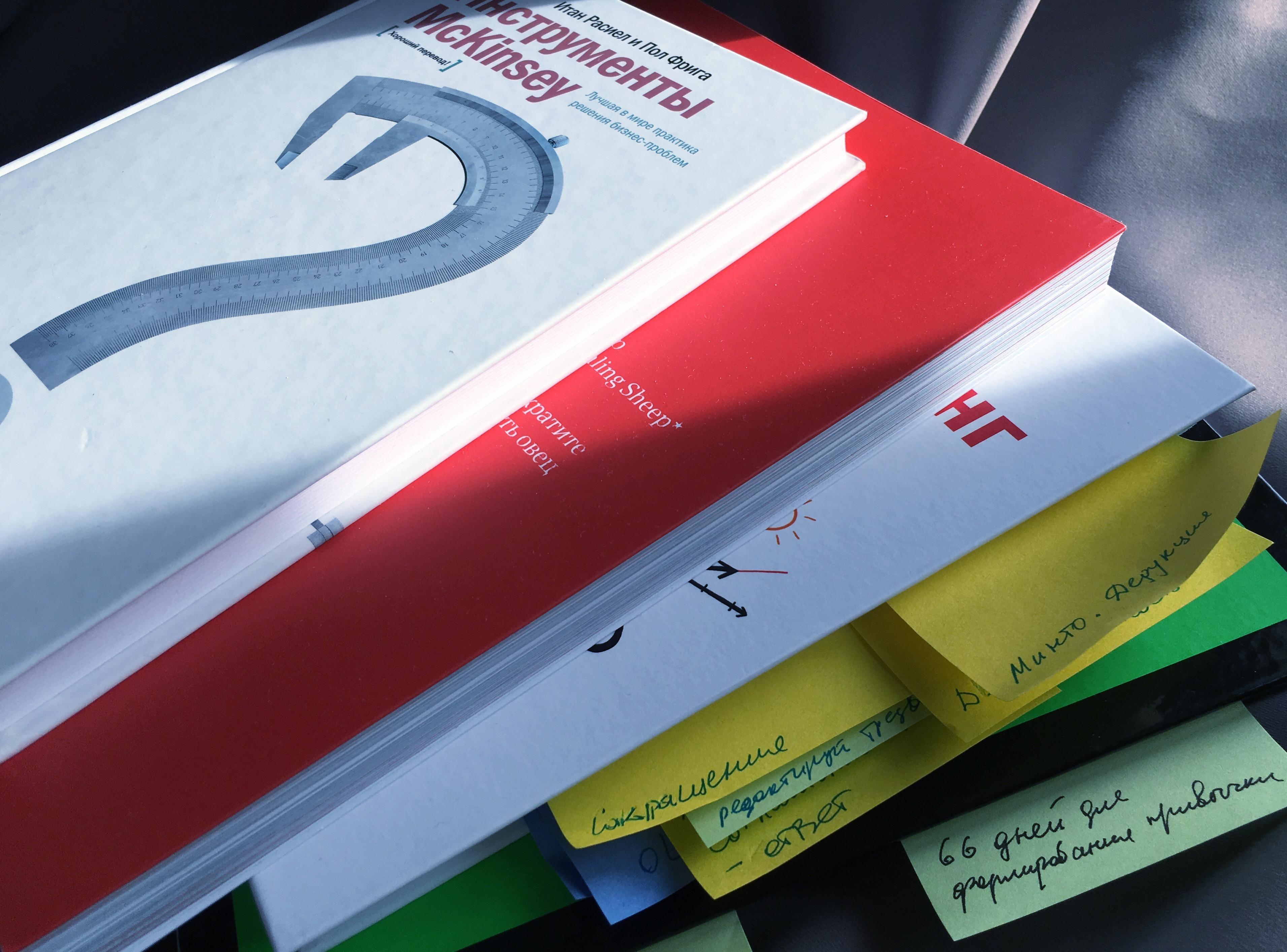 Книги про бизнес-презентации