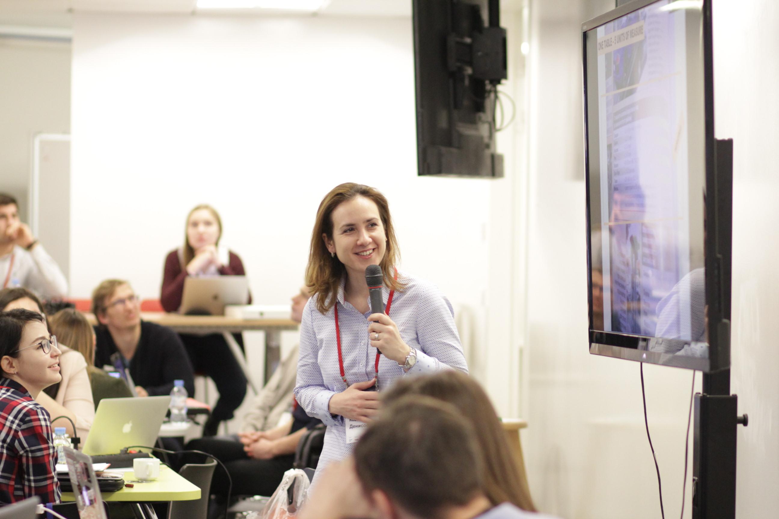 Ксения Денисова провела лекцию