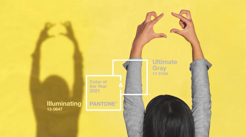Pantone назвал главные цвета 2021 года: что с ними не так